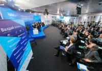 Участники «Валдая» обсудят влияние Востока на мировое политическое устройство
