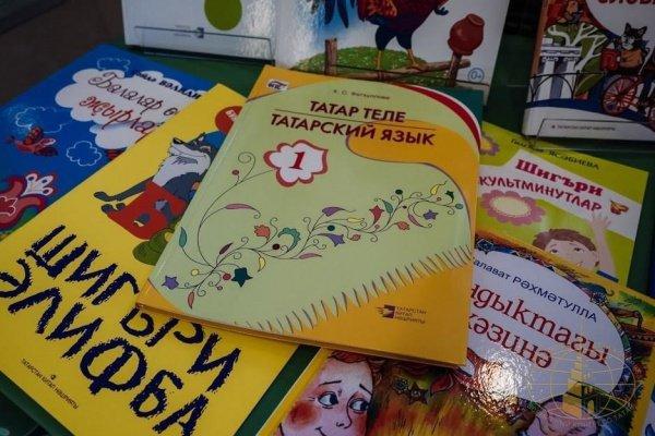 Учащиеся православной гимназии будут изучать татарский язык.