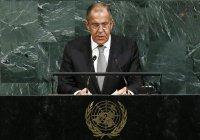 Сергей Лавров выступит на Генеральной ассамблее ООН