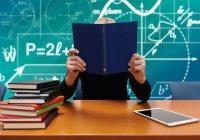 Как учиться без проблем? Советы+дуа