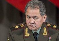 Сергей Шойгу назвал главную угрозу для России