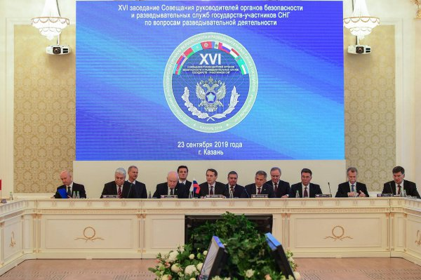 В Казани проходит совещание глав органов безопасности СНГ.