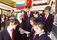 В Дамаске открылась школа, восстановленная на средства российских религиозных общин