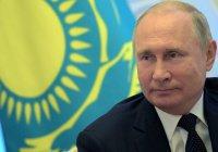 В Казахстане сообщили о проработке визита Путина