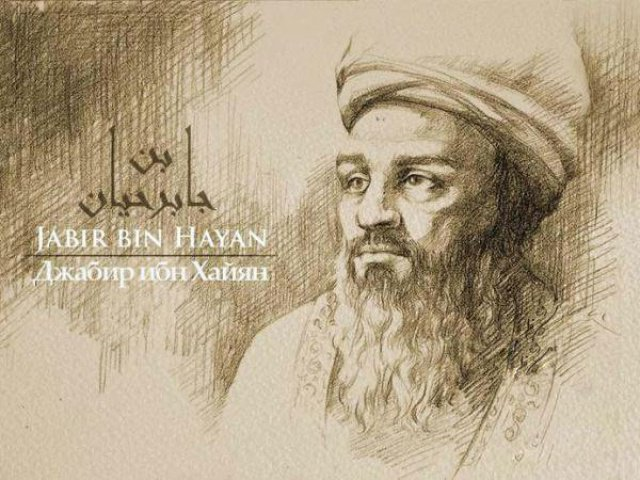 Отец современной химии Абу Муса Джабир Ибн Хайян.