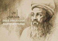 Мусульманский ученый, который за 1000 лет до Менделеева пытался создать таблицу химических элементов