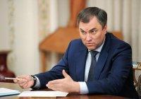 Володин пригласил афганских парламентариев посетить Россию