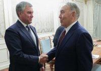 Назарбаев: Россия и Казахстан показывают пример добрососедских отношений