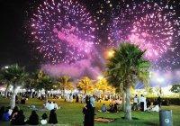 Саудовская Аравия отмечает 87-летие