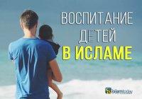 7 секретов, как вырастить ребенка счастливым