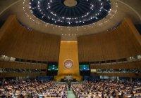 Неделя высокого уровня Генеральной Ассамблеи ООН открывается в Нью-Йорке