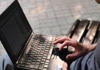 Житель Красноярска задержан за призывы к терроризму в интернете