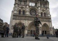 В Париже стартовал суд над женщинами, пытавшимся устроить взрыв у Нотр-Дама