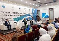 В Казани стартовал VII Форум преподавателей мусульманских образовательных организаций
