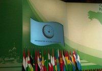 ОИС поддержала Азербайджан в вопросе Нагорного Карабаха