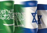 Израиль поздравил Саудовскую Аравию с 87-летием