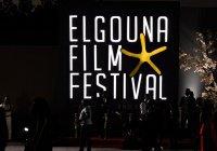 Международный кинофестиваль открылся в египетском Эль-Гуне