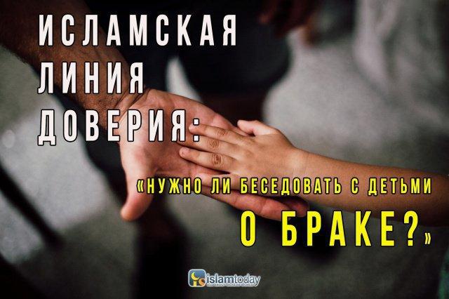 """""""Обучайте ваших детей и домочадцев нравственности и воспитывайте их"""" (Абд-ар-Разак)."""