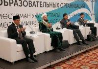 Муфтий РТ поприветствовал VII Форум мусульманских образовательных организаций