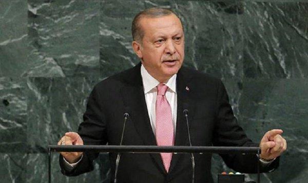 Президент Турции выступил на Генассамблее ООН.