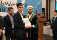 Лучшие шакирды республики удостоены именных стипендий муфтия РТ