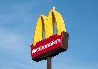 McDonald's для найма сотрудников использует «умных» помощников