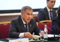 Минниханов: необходимы современные методы борьбы с финансированием терроризма