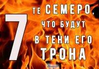 7 категорий людей, которые в Судный день будут в тени Трона Аллаха