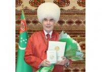 Бердымухамедов получил звание почетного старейшины