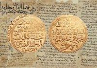 Закон о бюджете государства, написанный мусульманским ученым более 1200 лет назад