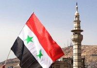 Первое заседание конституционного комитета Сирии состоится 30 октября