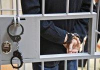 Житель Хакасии получил 7 лет тюрьмы за подготовку терактов