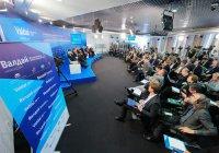 Эксперт: Россия может стать мостом между Востоком и Западом
