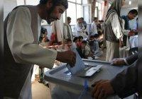 Более 260 атак произошло в день выборов президента Афганистана