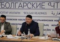 Вопросы богословского наследия обсудят на III Международных Болгарских чтениях