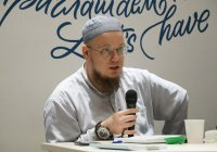 «Наука и религия»: в Казани состоится очередная публичная лекция ДУМ РТ