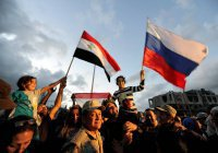 Международная конференция по Ближнему Востоку может пройти в Москве