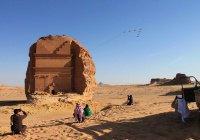 Саудовская Аравия опубликовала правила для туристов