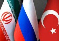 В Нур-Султане пройдет встреча высокого уровня России, Турции и Ирана