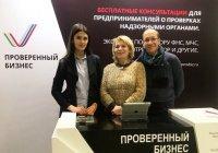 Предпринимателям-мусульманам Татарстана предложили бесплатный выездной инструктаж