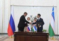 Парламентарии России и Узбекистана договорились об обмене опытом