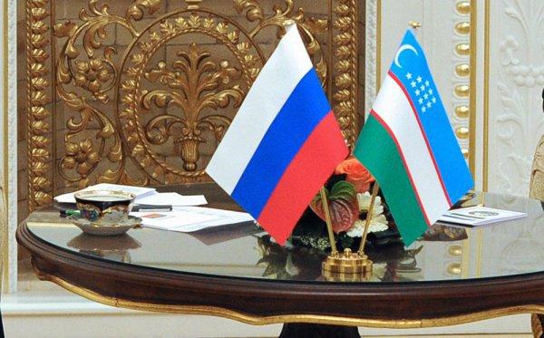 Россия и Узбекистан расширяют сотрудничество.