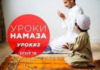 Азан и икамат: условия и время произнесения