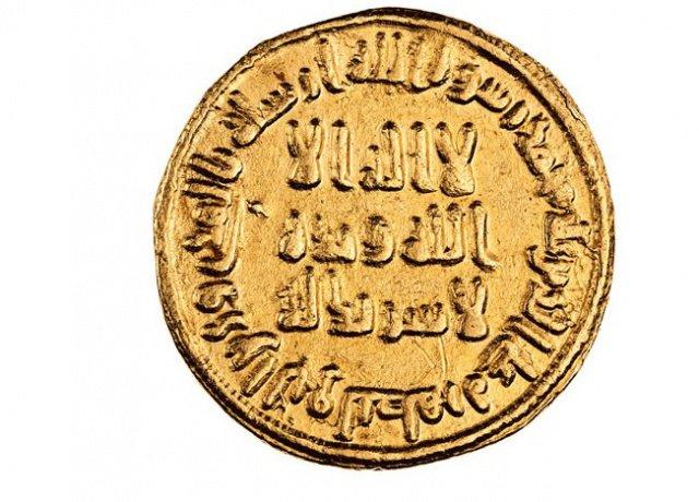 Какой аят был написан на самых первых мусульманских монетах?