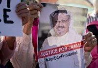 Правозащитники проведут акцию в годовщину гибели Джамаля Хашукджи
