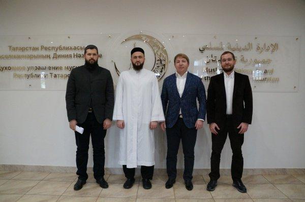 Участники встречи в ДУМ РТ.