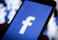 Турция оштрафовала Facebook на 282 тысячи долларов