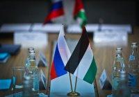 Россия и Палестина договорились о безвизе для дипломатов