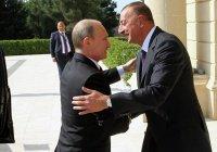 Путин и Алиев встретились «на полях» «Валдая»
