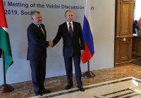 Путин: Иордания является важным партнером России на Ближнем Востоке